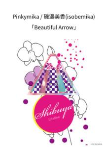 SHIBUYA-ARROW