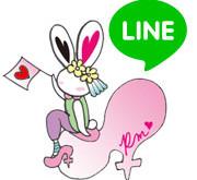 pinkymika-line